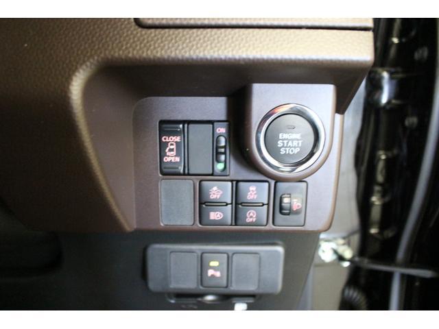 XSA3 片側電動 Bカメラ 登録済未使用車コンパクトカー(45枚目)
