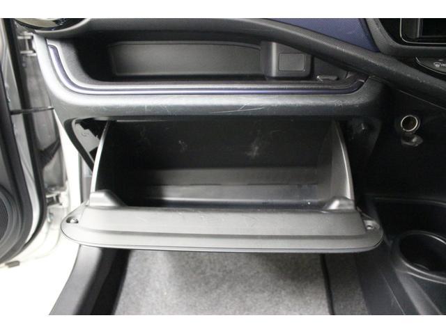 S 衝突軽減ブレーキ 横滑り防止装置 CDオーディオ装着車(42枚目)