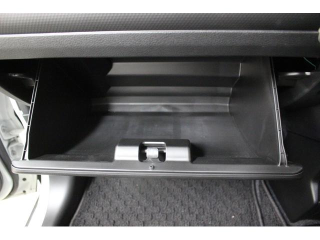 ハイブリッドMX 横滑り防止装置 シートヒーター(28枚目)