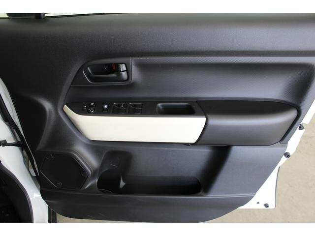 ハイブリッドMX 横滑り防止装置 シートヒーター(37枚目)