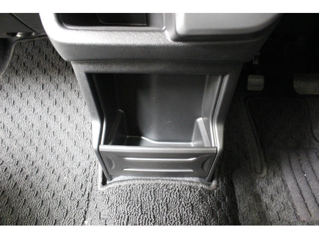 ハイブリッドMX 横滑り防止装置 シートヒーター(46枚目)