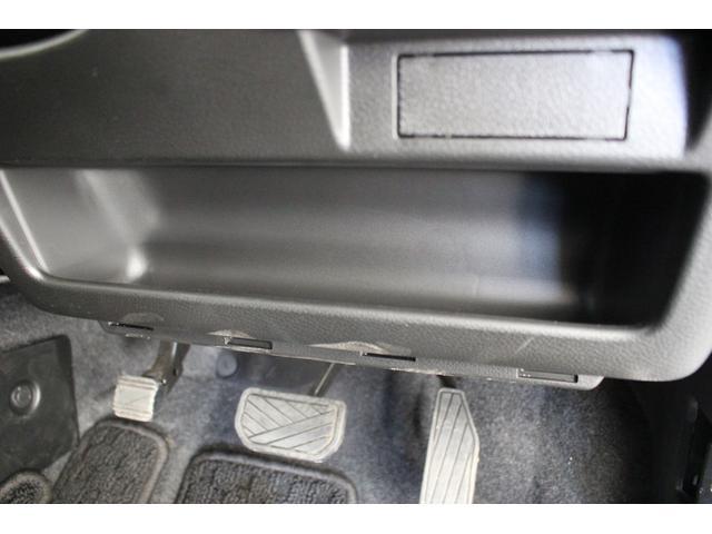 ハイブリッドMX 横滑り防止装置 シートヒーター(59枚目)