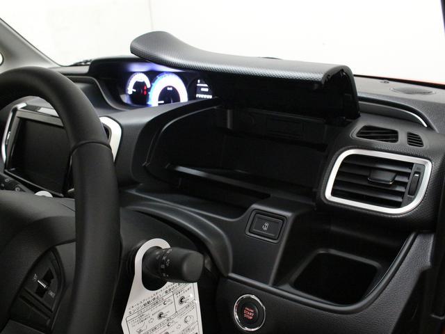 スズキ ソリオバンディット ハイブリッドMV 登録済未使用車
