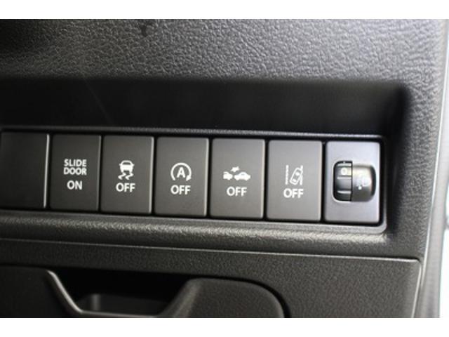 スズキ ソリオ ハイブリッドMX 登録済未使用車