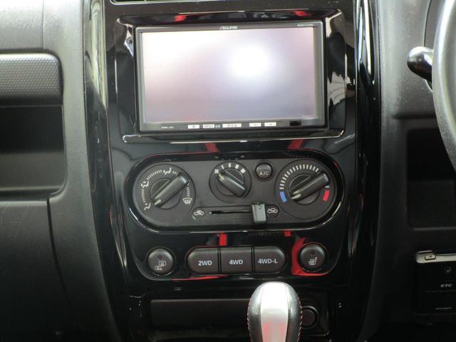 クロスアドベンチャー 4WD キーレス ワンオーナー(13枚目)