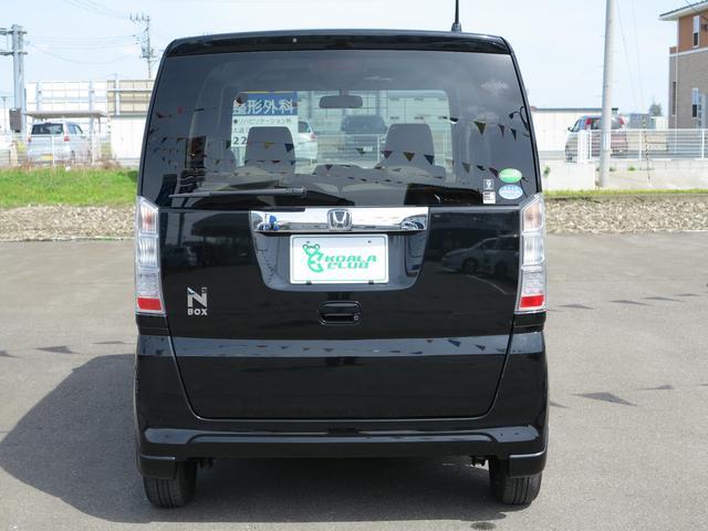 「ホンダ」「N-BOX」「コンパクトカー」「宮城県」の中古車8