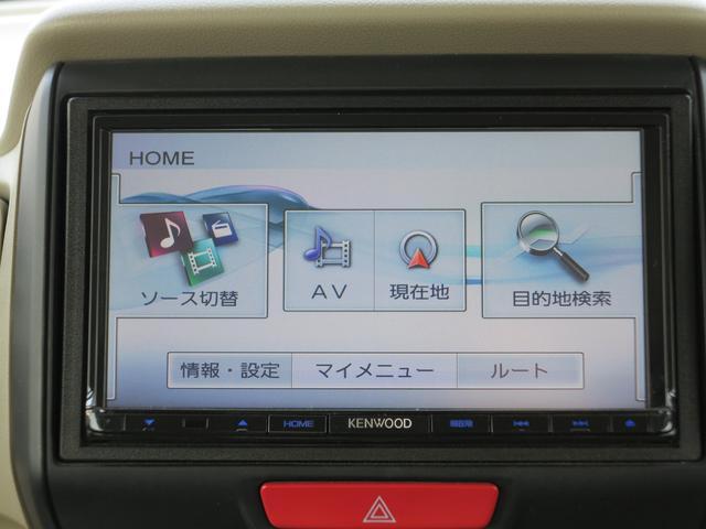 「ホンダ」「N-BOX」「コンパクトカー」「宮城県」の中古車13