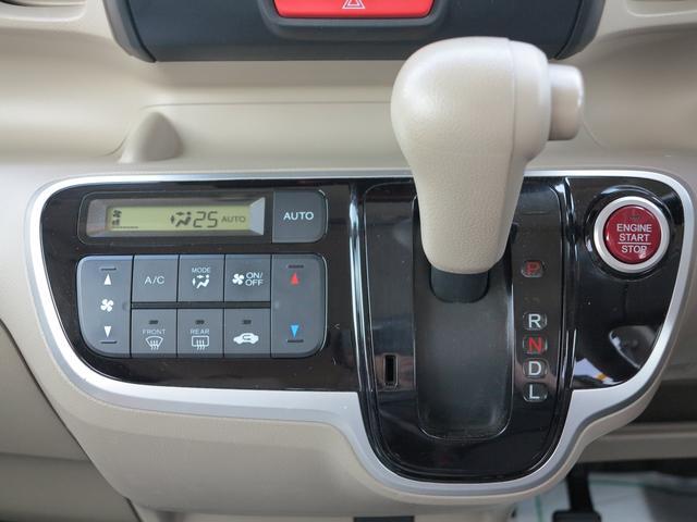 「ホンダ」「N-BOX」「コンパクトカー」「宮城県」の中古車14