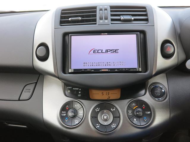 スタイル 4WD ナビTV ETC クルーズコントロール(13枚目)