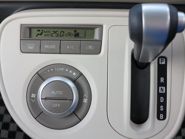 「ダイハツ」「ミラココア」「軽自動車」「宮城県」の中古車14
