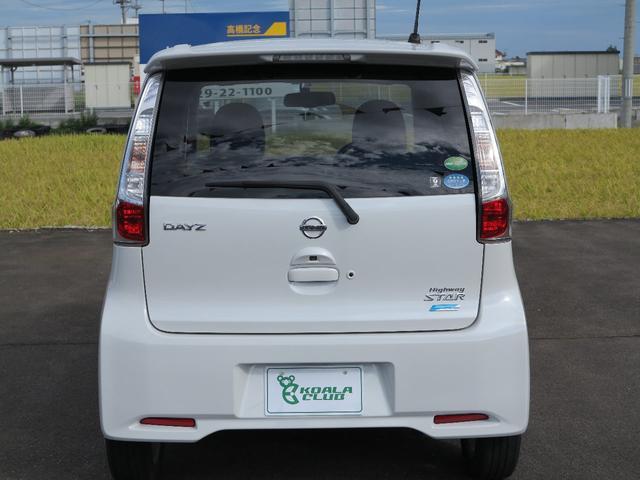 「日産」「デイズ」「コンパクトカー」「宮城県」の中古車5