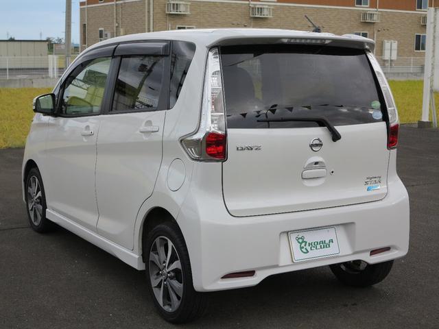 「日産」「デイズ」「コンパクトカー」「宮城県」の中古車7
