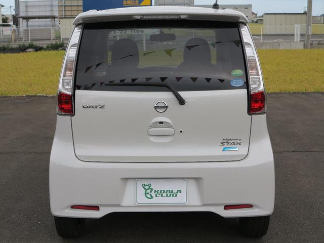 「日産」「デイズ」「コンパクトカー」「宮城県」の中古車8