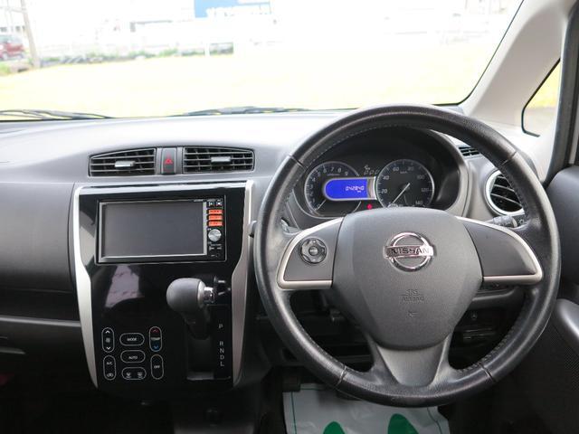 「日産」「デイズ」「コンパクトカー」「宮城県」の中古車12