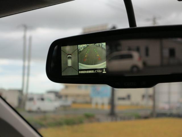 「日産」「デイズ」「コンパクトカー」「宮城県」の中古車16