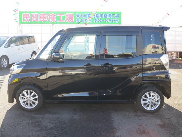 「日産」「デイズルークス」「コンパクトカー」「宮城県」の中古車4