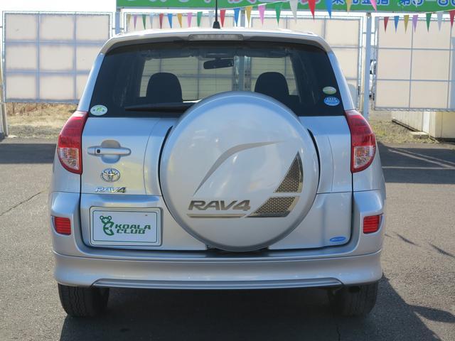 「トヨタ」「RAV4」「SUV・クロカン」「宮城県」の中古車8
