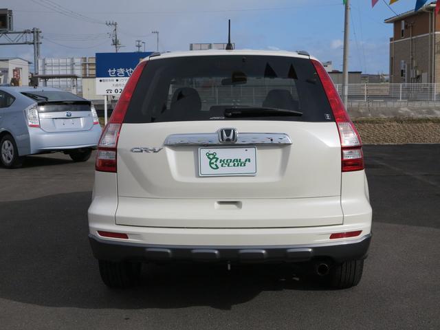 「ホンダ」「CR-V」「SUV・クロカン」「宮城県」の中古車8