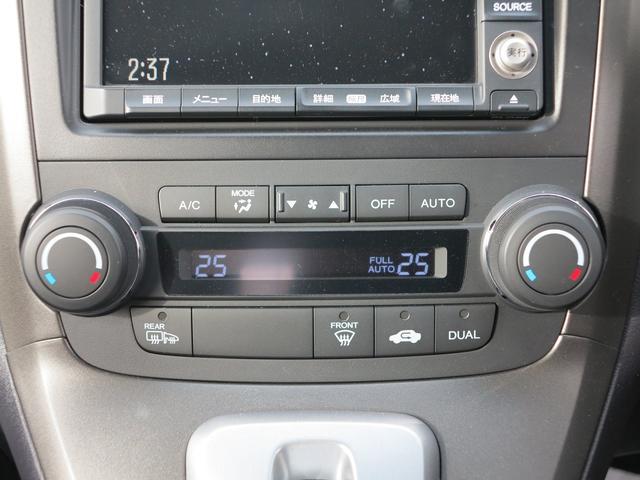 「ホンダ」「CR-V」「SUV・クロカン」「宮城県」の中古車14