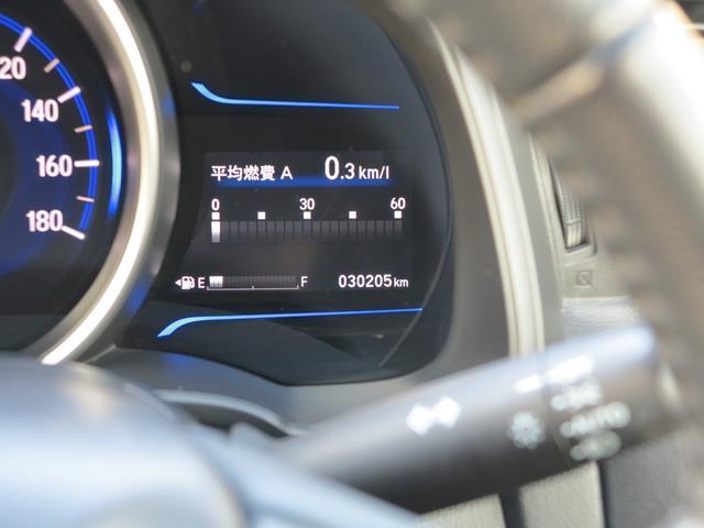 「ホンダ」「フィット」「コンパクトカー」「宮城県」の中古車12