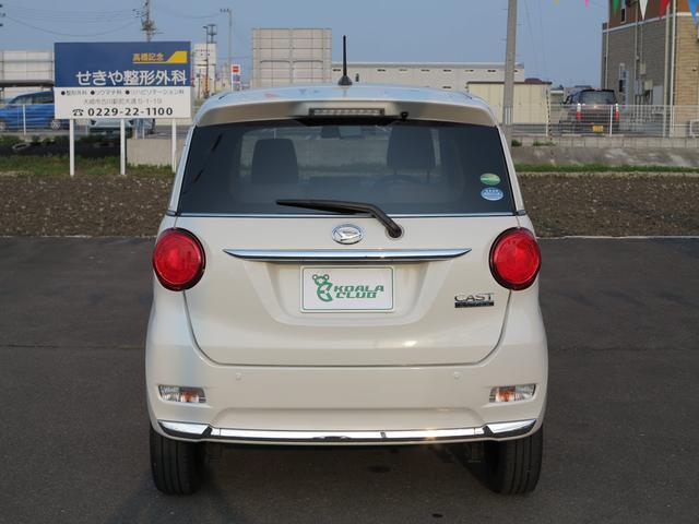 「ダイハツ」「キャスト」「コンパクトカー」「宮城県」の中古車8