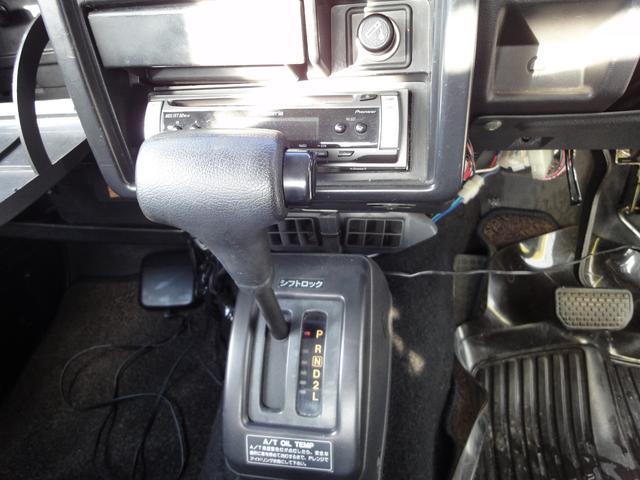 ワイルドウインドリミテッド 3AT 4WD エアコンパワステ(10枚目)
