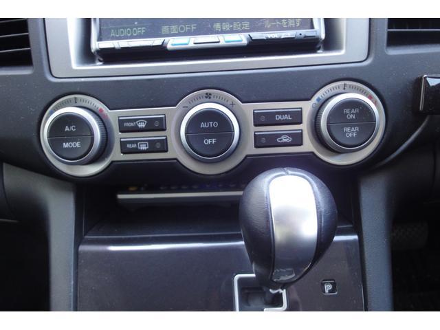 23C スポーティパッケージ 4WD ナビ・テレビ(10枚目)