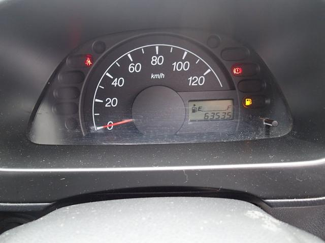 スズキ キャリイトラック -20℃冷凍冷蔵移動販売車 4WD