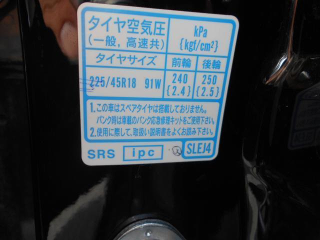 MX・エアロパッケージ HDDナビ フルセグTV Bカメラ(11枚目)