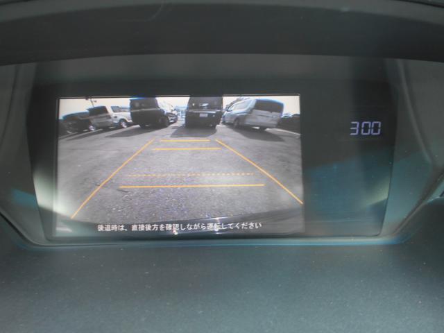 MX・エアロパッケージ HDDナビ フルセグTV Bカメラ(14枚目)