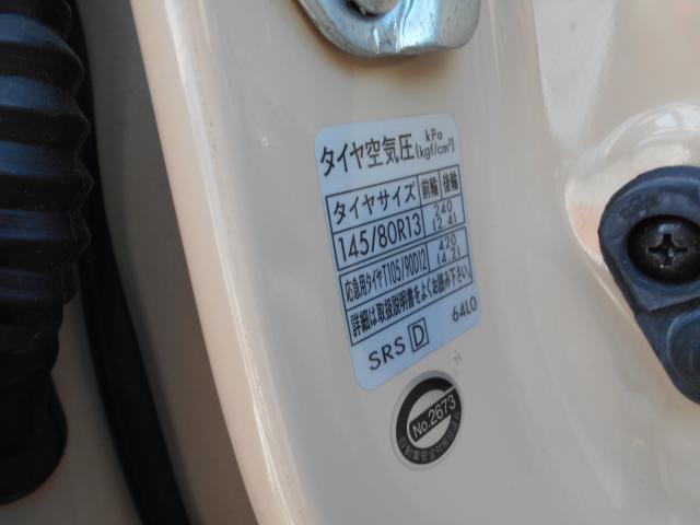 「マツダ」「キャロル」「軽自動車」「山形県」の中古車20