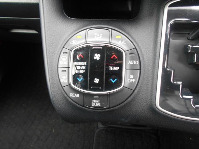 V 4WD 7人 スマートキー LEDオートライト フルセグ(7枚目)