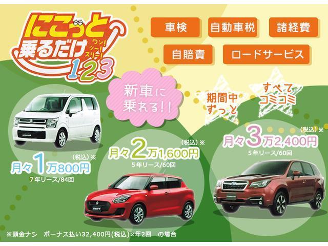 X Four 4WD インテリキー 社外ナビ 地デジ ETC(38枚目)