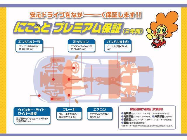 X Four 4WD インテリキー 社外ナビ 地デジ ETC(43枚目)