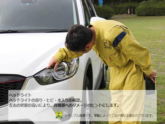 X Four 4WD インテリキー 社外ナビ 地デジ ETC(47枚目)