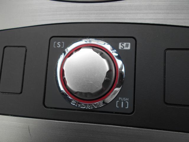 2.5i アイサイト 4WD 外ナビ ETC TV Pシート(6枚目)