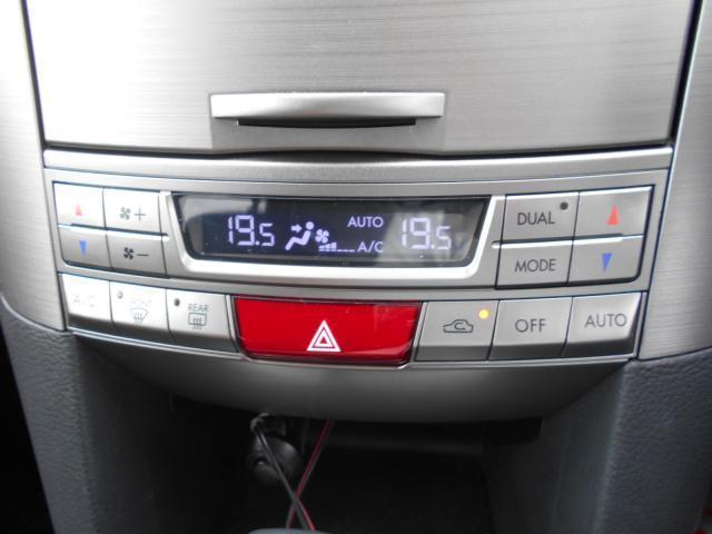 2.5i アイサイト 4WD 外ナビ ETC TV Pシート(17枚目)