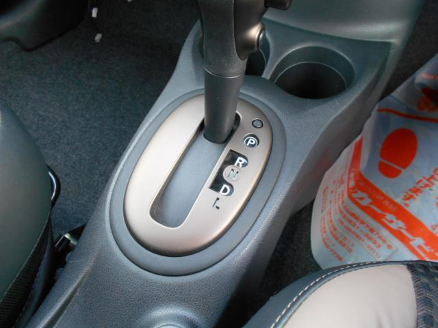 メダリストX FOUR スマートセーフティED 4WD(7枚目)