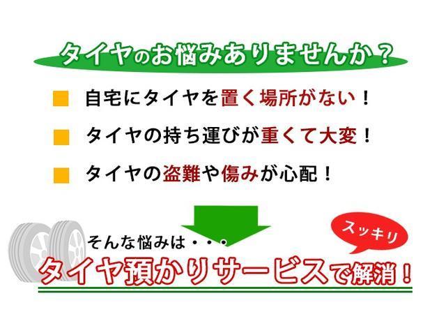 「日産」「フーガ」「セダン」「山形県」の中古車36