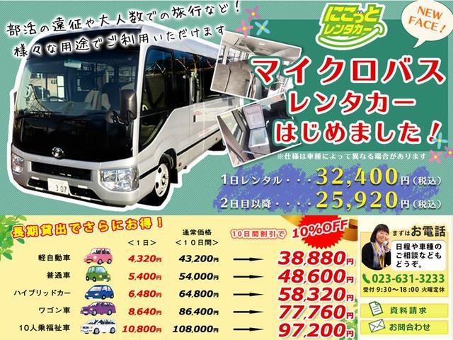「日産」「エクストレイル」「SUV・クロカン」「山形県」の中古車35
