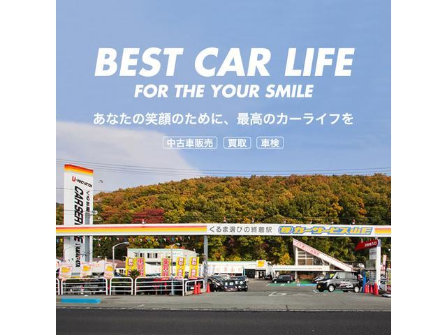 「日産」「エクストレイル」「SUV・クロカン」「山形県」の中古車38