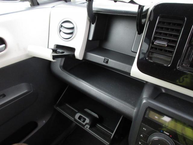 X FOUR 4WD シートヒーター AW アイドリングストップ スマートキー(9枚目)
