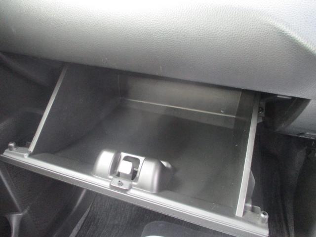 FX セーフティPKG 全方位モニター シートヒーター フルセグ(18枚目)