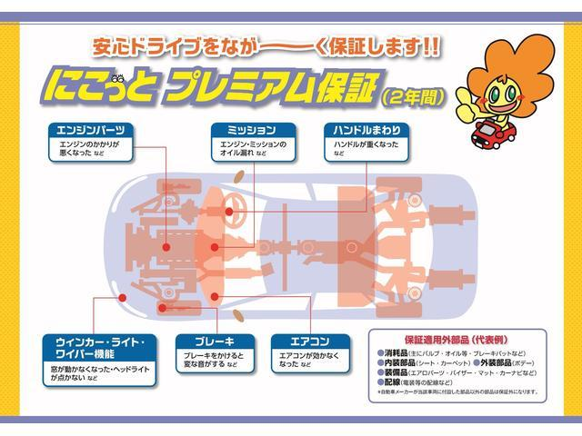 FX セーフティPKG 全方位モニター シートヒーター フルセグ(42枚目)