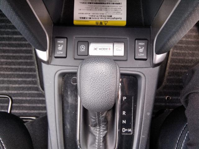 2.0i-L アイサイト AWD シートヒーター アイドリングストップ(6枚目)