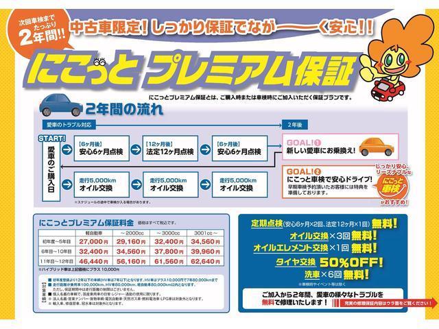 ランドベンチャー MT リフトアップ 社外アルミ 4WD キーレス シートヒーター ETC(37枚目)