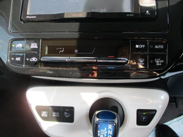 S 4WD  ETC 市街ナビ TV バックカメラ プッシュスタート スマートキー LEDライト オートハイビーム レーダークルーズ(8枚目)