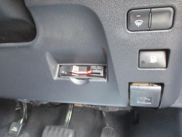 S 4WD  ETC 市街ナビ TV バックカメラ プッシュスタート スマートキー LEDライト オートハイビーム レーダークルーズ(12枚目)