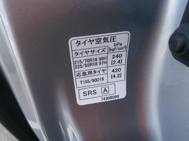 三菱 デリカD:5 G パワーパッケージ