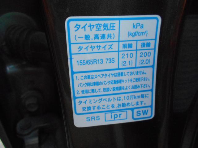 ☆車選びの終着駅☆グループ総在庫1500台と豊富な品揃えでお客様のカーライフをサポートします!☆